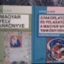 Szende Aladár: A magyar nyelv tankönyve - Tankönyv és gyakorlatok (Nemzeti Tankönyvkiadó) fotó