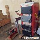 20 kW-os vegyestüzelésű kazán eladó fotó