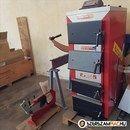 Automata vegyes tüzelésű kazán eladó fotó