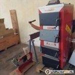 Automata vegyes tüzelésű kazán eladó. Akciós! fotó