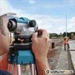 Bosch optikai szintező csomag 27% kedvezménnyel fotó