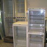Még több üvegajtós hűtő vásárlás